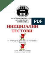 Љиљана Пејчић.pdf