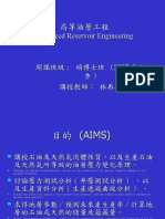 Ch1 Advanced Reservoir Engineering 2007