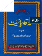 Tuhfa e Qadyaniat Vol 4