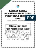 Kertas Kerja Sambutan Hari Guru 2017