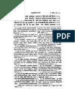 Ayodhya Kanda a24