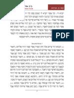 Page-004.pdf