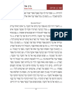 Page-010.pdf