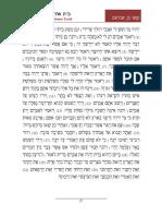 Page-021.pdf
