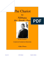 Pa Auk the Chariot to Nibbana Part II