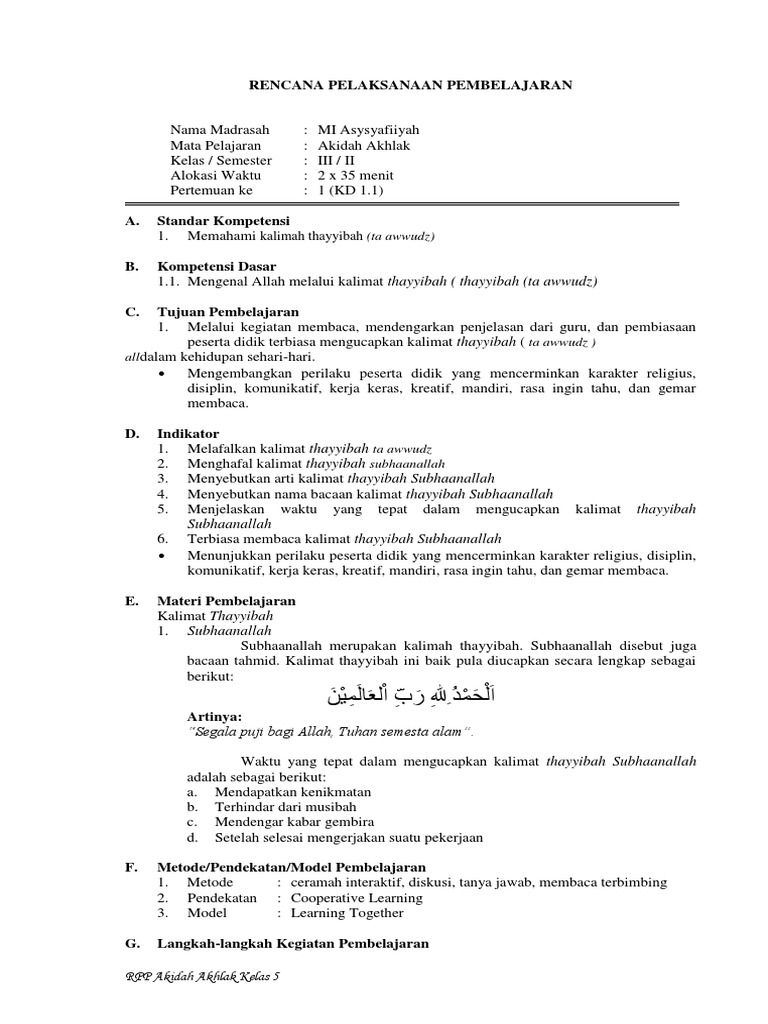 Rencana Pelaksanaan Pembelajaran Docx