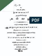 Tamil-Auvaiyar-Nalvazhi.pdf