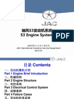 S3 Engine Introduction