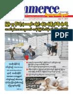 Commerce Journal Vol 17 No 27.pdf