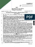 1  Akash Ias Academy Tet Study Materials f