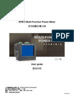 SPM-3使用手冊20160108