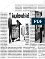 Skills Employment Training Education and Educational Institutions of India