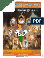 NATIONAL MOVEMENTS.pdf