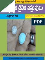 crystal items - Copy (3).pdf