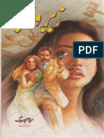 Zair O Zabar By Mirza Amjad Baig.pdf