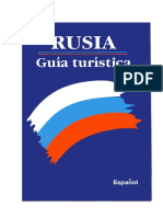 rusiaguiaturistica.pdf