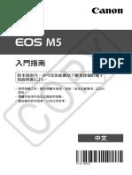 EOSM5 BasicManual TC Web