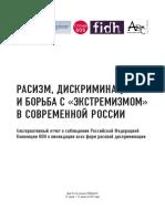 Adc Memorial Fidh Sova Crimeasos_rus_cerd 93 Session_2017.PDF