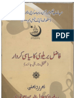 Fazil Brailvi Ka Siyasi Kirdar by Professor Dr Jalal Uddin Ahmad Noori