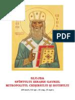 Slujba Sfîntului Ierarh Gavriil Bănulescu Bodoni