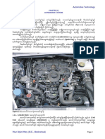 Chapter (1) Automotive Systems (9 Pages)