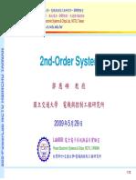 2009 05 29:【技術專題】2nd Order System