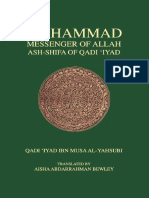Muhamad - Messenger of Allah - Ash-shifa of Qadi Iyad
