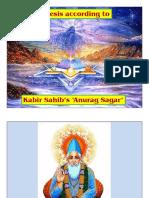 Anurag Sagar Genesis PPT