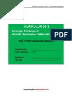 [2] RPP SD KELAS 5 SEMESTER 1 - Peristiwa Dalam Kehidupan.doc