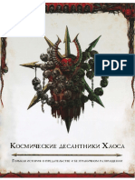 Codex_Chaos_Space_Marines_-_6.pdf