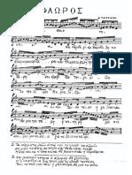 φλώρος_.pdf