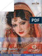 Mahakta Aanchal Stories In Hindi Pdf