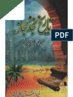Tareekh e Najd o Hijaz by Mufti Abdul Qayyum Qadri (Zia-ul-Quran Publications)