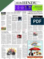 The Hindu 11 July