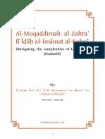 Al Muqaddimat Al Zahra
