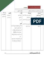 RPT PI KSSR Tahun 5 M31 BPK.pdf