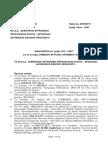 anakoinosi_sox_1-2017.pdf