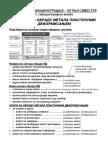 1lab.pdf