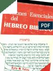 Yates, Kyle - Nociones esenciales del Hebreo Bíblico.pdf