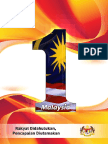 1MalaysiaBooklet.pdf