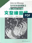 Minna No Nihongo Beginner II - Sentence Pattern Workbook.pdf