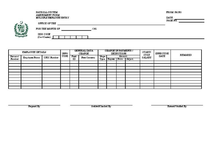 payroll system amendment form multiple employee entry