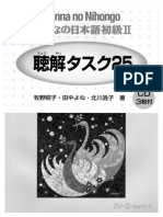 Minna No Nihongo Beginner II - Listening Comprehension