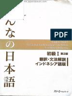 Minna No Nihongo Shokyuu 1 Second Edition - Terjemahan Dan Keterangan Tata Bahasa - Indonesian Edition
