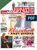 Naš zavičaj maj 2017.pdf