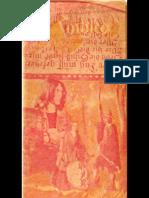 ELLA. Relato publicado en la Revista Ámbito en Octubre de 1995