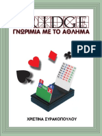 Bridge how to play.pdf