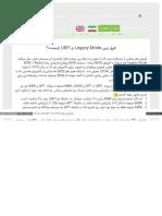Dr Bios Com Fa Articles DA 86 DB 8C D8 B3 D8 AA D8 9F Legac