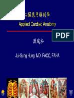 k3anatomy.pdf
