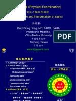 k2PE.pdf